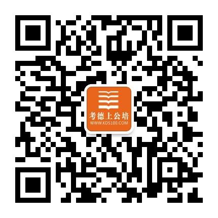 http://gansu.kds100.com/uploads/allimg/171130/2126_1406276741.jpg